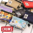 チャムス 財布 子供 キーコイン コインケース パスケース 定期入れ キーケース カードケース CHUMS CH60-3148 小銭入れ 財布
