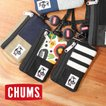チャムス コインケース コインパスケース 財布 子供 アウトドアブランド CHUMS コミューターパスケーススウェットナイロン CH60-3249