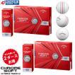 キャロウェイ CHROME SOFT トリプル・トラック ゴルフボール 2ダース(24球入) ホワイト 【Callaway Chrome Soft Triple Track Golf Balls 2dozen 2020】