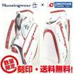 Munsingwear マンシングウェア キャディバッグ MQBPJJ03PR
