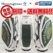 Munsingwear キャディバッグ MQBRJJ03PR 【マンシングウェア caddie bag】