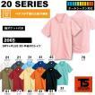 TS DESIGN 藤和 半袖 ポロシャツ DRY+PLUS 3D 半袖ポロシャツ(ポケット付) 2065