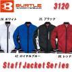 BURTLE バートル 3120 ブルゾン スタッフジャケット 撥水 メッシュ メンズ レディース