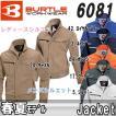 BURTLE バートル 春夏 ジャケット 6081 作業着 メンズ・レディース対応