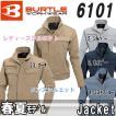 BURTLE バートル 春夏 ジャケット 6101 作業着 メンズ・レディース対応