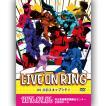 LIVE on Ring in 川口SKIPシティ-2016.2.6 埼玉県産業技術総合センター・多目的ホール-