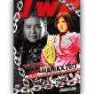 JWP-MANIAX 2013-2013.4.14 後楽園ホール-