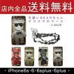 iphone6/6s iphone6plus/6splus ハードケース 全品送料無料 デコクリア カバー ジャケットケース bear チェーン付き 可愛い 女性用 iPhoneケース