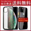 iphone6/6s ふわふわケース iphone6plus/6splus ファーケース 全品送料無料 デコ ジャケットスマホケース リボン 可愛い