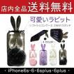 iphone6/6s ふわふわケース iphone6plus/6splus ファーケース 全品送料無料 デコカバースタンド ジャケットスマホ フリンジ ケース リボン 可愛い
