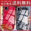 iPhone11 ケース スマホ ケース カバー Qi対応 背面強化ガラス iPhone 11 Pro Max iPhone 11 Pro ケース おしゃれ 女子 韓国