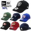 ニューエラ キャップ NFL 9TWENTY NEW ERA