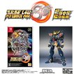 【Switch】スーパーロボット大戦30 超限定版 METAL RO...