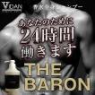 ボディーケア 全身対応 メンズシャンプー 香水 シャンプー コンディショナー VIDAN THE BARON ビダンザバロン