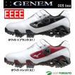 2015 ミズノ Mizuno ジェネム005 ボア ゴルフシューズ メンズ 51GQ1501** EEEE