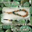アベンチュリン ストラップ ピアス パワーストーン 砂金水晶 天然石 ハンドメイド 5月誕生石 送料無料