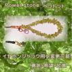 ぺリドット ストラップ ピアス パワーストーン 橄欖石 かんらん石 天然石 ハンドメイド 8月誕生石 送料無料