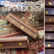 六角香 コーン香用 お香立て 木製 ジャリボックス 26cm シーシャムウッド