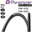 《即納》[あすつく]パナレーサー レースA エボ3 クリンチャー Panaracer RACE A EVO3