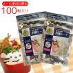 お弁当用抗菌シート50枚入り ×2袋(ポッキリ セール) 送料無料 ポイント消化