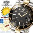 腕時計ジョンハリソン  8石天然ダイヤモンド付ソーラー電波時計 JH-027GB