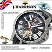 【J.HARRISON】ジョンハリソン バックスケルトン多機能付、手巻&自動巻腕時計 JH-033BK【送料無料】