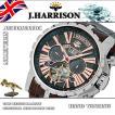 【J.HARRISON】ジョンハリソン バックスケルトン多機能付、手巻&自動巻腕時計 JH-033PK【送料無料】