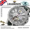 【J.HARRISON】ジョンハリソン バックスケルトン多機能付、手巻&自動巻腕時計 JH-033WH【送料無料】