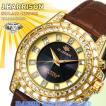 【J.HARRISON】ジョンハリソン  電波ソーラー腕時計 JH-097GB