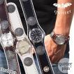 名入れ quitter  3コンチョウォッチ 腕時計  お祝い オシャレ かっこいい カジュアル 誕生日 彼氏 父 お父さん 贈り物 皮 革 レザー 本革 日本製 お祝い