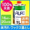 AURO(アウロ) No.421 天然パワークリーナー 1L缶