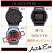 選べる 腕時計 ウォッチ セレクション 10,000円 均一/ブランド/メンズ/人気/おすすめ/デイリー/中古/美品