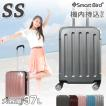 スーツケース 機内持ち込み 軽量 小型 SSサイズ TSAロック キャリーバッグ キャリーケース