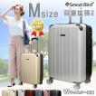 スーツケース M サイズ 中型 超軽量...