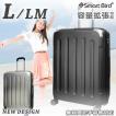 スーツケース 大型 Lサイズ 超軽量 ...