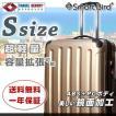 スーツケース 小型 Sサイズ 超軽量 ...