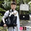 クーポンで200円OFF 犬 キャリーバック ラディカ 帆布 3WAY ウォークインキャリー (M〜5Kgまでの小型犬向け)  メール便不可