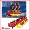 バナナボート 3人乗り HOTDOG トーイングチューブ 正規品
