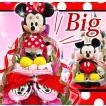 [6/26(土)到着可] おむつケーキ  出産祝い ディズニー ミッキー ミニー かわいい 名入れ スタイ付き オムツケーキ 男の子 女の子 キャラクター