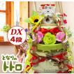 [6/26(土)到着可] おむつケーキ トトロ 4段 出産祝い オムツケーキ 名入れ 豪華 となりのトトロ 男女兼用 キャラクター