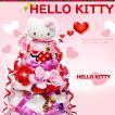 [6/26(土)到着可] おむつケーキ 出産祝い キティちゃん ハローキティ HELLO KITTY サンリオ 名入れ 女の子 キャラクター