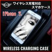 MINI純正 ワイヤレス充電可能スマホケース iPhone7 (MINI WIRELESS CHARGING CASE)