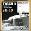 モデルカステン SK-16 1/35 ティーガー2予備履帯 可動