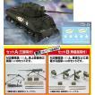 ASUKA MODEL(アスカモデル) 35-036S 1/35 アメリカ中戦車 M4A3(76)W シャーマン 'サンダーボルトVI' M2機関銃2種付(三脚架/車載揺架) ※初回限定特別付録