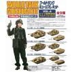 F-toys 1/144 ワールドタンク ミュージアムキット VOL.4 ドイツ機甲師団 アルデンヌ1944(全9種)