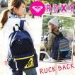 ROXY ロキシー リュックサック デイパック 24L バッグ カバン バックパック リュック 通学 学生 レディース A4 ブランド