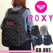 ロキシー ROXY リュック GO OUT バックパック RBG171301 20L roxy レディース デイパック 女性 通学 旅行 マザーズ