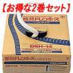 因幡電工 断熱ドレンホース(ソフトタイプ) DSH-14【2巻セット】
