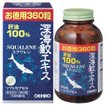 オリヒロ 深海鮫エキス 肝油100% ソフトカプセル 360粒
