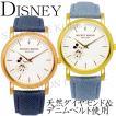 ディズニー ミッキー 腕時計 レディース メンズ ヴィンテージ 時計 革 アンティーク クロノモデル Disney アウトレット 訳あり disney_y